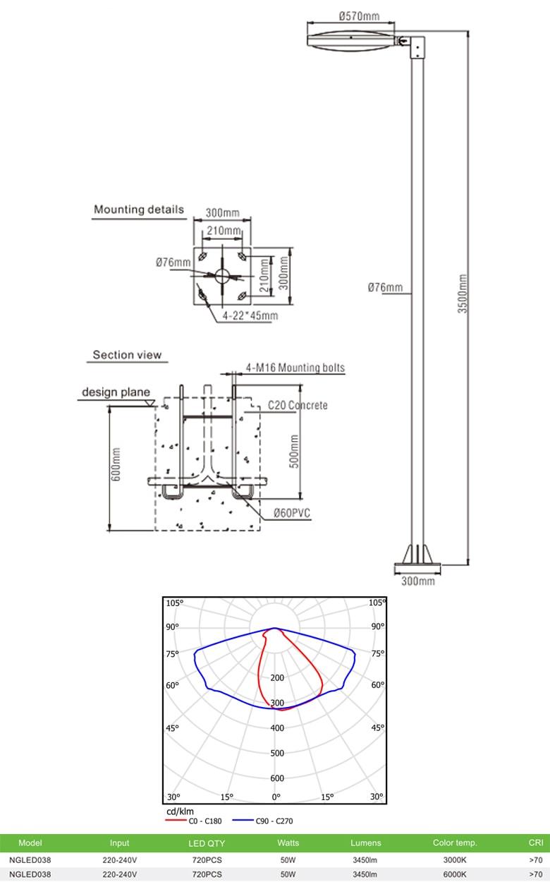 NGLED038 - Đèn cột sân vườn 50W, cao 3.5m, CRI>70, chip EDISON, IP55, thân bằng nhôm đúc & thép sơn tĩnh điện chống oxy hóa & ăn mòn; bộ khuếch tán PMMA cao cấp truyền dẫn ánh sáng & chống lóa, ngăn tia cực tím, tạo độ chói thấp