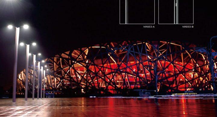 NVC Lighting chiếu sáng rực rỡ Thế vận hội Bắc Kinh 2008