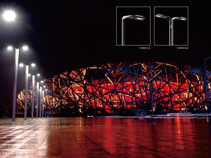 Thế vận hội Bắc Kinh 2008