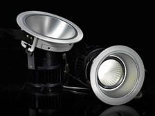 Đèn rọi âm trần NVC Lighting