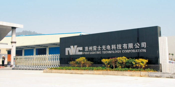Nhà máy sản xuất của NVC Lighting ở Huệ Châu
