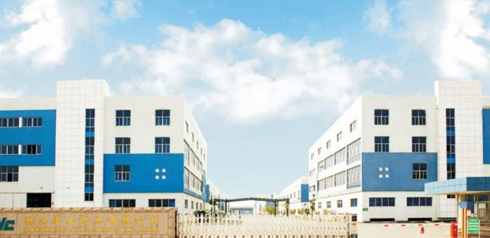 Hình ảnh nhà máy của NVC Lighting ở Giang Sơn