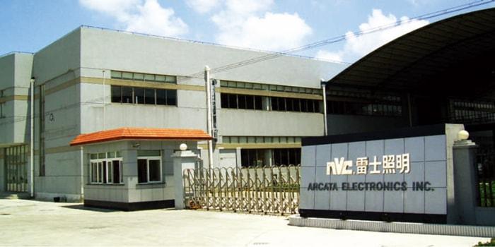 Hình ảnh nhà máy của NVC Lighting ở Thượng Hải