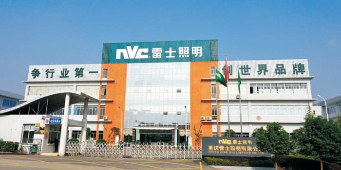 Hình ảnh nhà máy của NVC Lighting ở Vạn Châu
